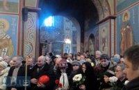 В Киеве простились с убитым на Грушевского активистом