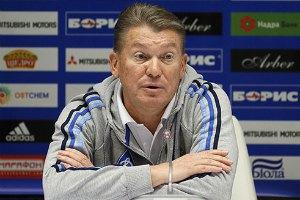 """Блохін ще не обігравав """"Шахтар"""" у своїй тренерській кар'єрі"""