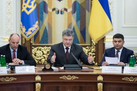 П.Порошенко: Автореестр возмещения НДС расширит возможности борьбы скоррупцией