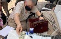 У Києві арбітражного керуючого викрили на хабарництві