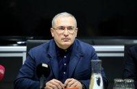 """""""Відкрита Росія"""" Ходорковського вирішила самоліквідуватись"""