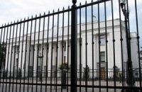 Литвин соврал о непричастности Рады к установке забора