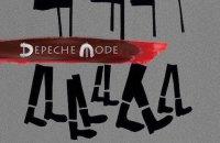 Depeche Mode выпустили новый альбом