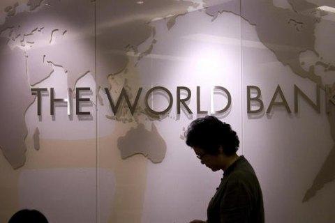 Всемирный банк определил четыре ключевые реформы для Украины