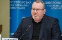 Резніченко: Центр матері та дитини ім. Руднєва отримає нове обладнання і дружній простір