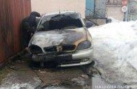 В Полтаве за ночь подожгли шесть автомобилей