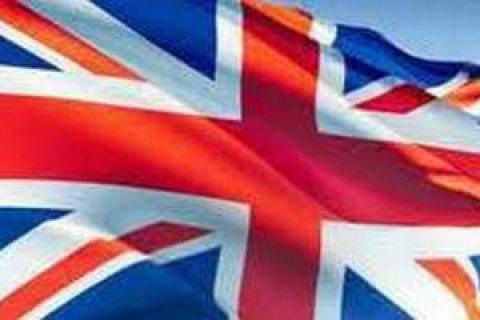 Британія закликала Росію звільнити українських моряків