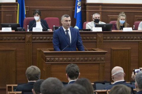 Депутати Київради підтримали збільшення доплат лікарям та спрямували 400 млн на лікування коронавірусу