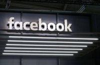 """Facebook удалил десятки связанных с украинскими ОО и партией """"Евросолидарность"""" аккаунтов"""