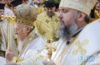 У Святій Софії відбулася божественна літургія, яку очолили Варфоломій і Епіфаній