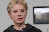 Тимошенко: ЕС снял розовые очки