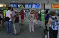 В аэропорту Борисполь закроют два терминала