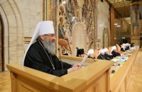 УПЦ МП попросила РПЦ об особом статусе