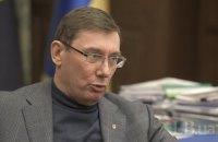 Луценко предложил вынести на СНБО вопрос о санкциях к отдельным юридическим и физлицам РФ
