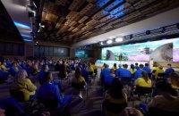 Національну паралімпійську збірну України провели до Токіо