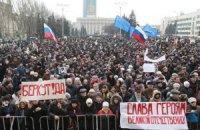 """Мітингувальники в Донецьку вимагають передати всю повноту влади """"губернатору"""" Губарєву"""