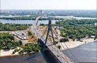 На Московском мосту в Киеве ищут взрывчатку