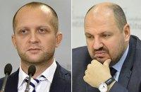 """Фігурантам """"бурштинової справи"""" Полякову та Розенблату дозволили спілкуватися між собою"""