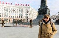 Українській журналістці Росія заборонила в'їзд до Криму на 10 років