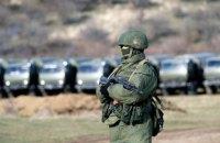 Росія почала операцію захоплення Криму в грудні 2013 року, - суд у справі Белавенцева
