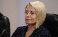 Герман рассказала, стоит ли оппозиции рассчитывать на должности в ВР