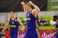 Украинские баскетболисты прибыли в Испанию