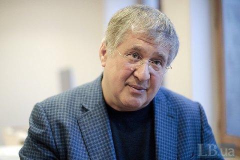 Коломойский потребовал в суде вернуть акции Приватбанка