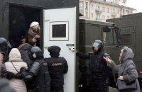 ООН вважає, що кількість жертв протестів у Білорусі може бути більшою