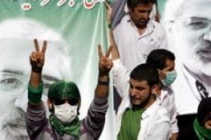 Иранская надежда