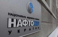 """Нафтогаз"" попросил у ""Газпрома"" аванс за транзит газа"