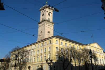 Львівська міськрада вимагає не голосувати за зміни до Конституції
