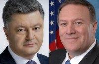 Порошенко обсудил с Помпео применение силы Россией в Азовском море