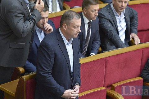 Рябошапка сообщил о подозрении нардепу Дубневичу