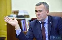 Глава Государственной судебной администрации подал в отставку
