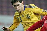 Полузащитник сборной Украины отстранен ФИФА на два матча