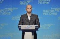 Шуфрич протестував проти виключення Азарова з ПР