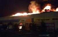 В Полтаве загорелся крытый рынок на территории бывшего завода (обновлено)