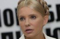 Тимошенко наградила политиков характеристиками