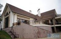 Журналісти потрапили в маєток Захарченка