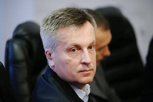 Наливайченко: российская помощь предназначена для боевиков на востоке