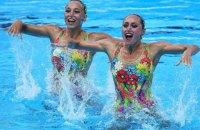 Украина завоевала первую медаль на объединенном ЧЕ по летним видам спорта