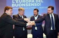 """Команда для """"радикального перевороту"""" в ЄС"""