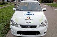 АвтоВАЗ разработает гибридный автомобиль