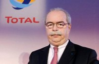 Президент французской Total погиб в московском аэропорту (обновлено)