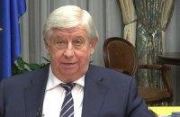 Шокин высоко оценил работу Яремы на должности генпрокурора