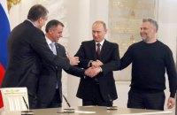 Як обманулися кримські еліти