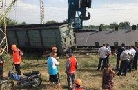 В Днепропетровской области сошли с рельсов грузовые вагоны с листовым металлом