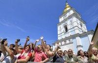 У суботу в Києві пройде хода на захист прав дітей та сім'ї