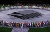 В Токио проходит церемония закрытия Олимпийских Игр-2020