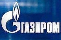 «Газпром» поднимет цену на газ для Украины в 2010 году на $63